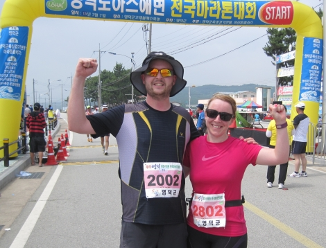 At the finish line!